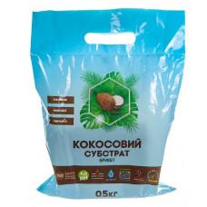 Кокосовий субтракт 0,5 кг