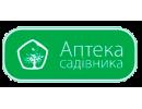 Аптека Садівника