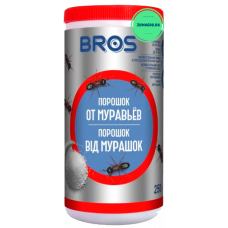 Брос-250 грам
