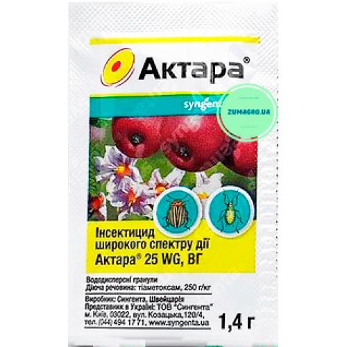 Актара 1,4 грам